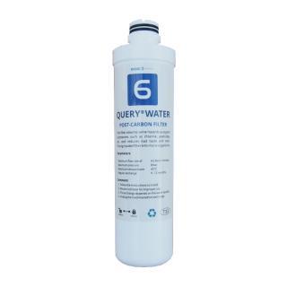 ⑥ Filtr s aktivním uhlím QW20
